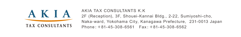 株式会社AKIA TAX CONSULTANTS