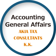 Accounting General Affairs
