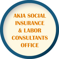 AKIA SOCIAL INSURANCE & LAVOR CONSULTANTS OFFICE